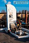 Памятник из мрамора № 27, фото 3