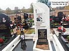Памятник из мрамора № 27, фото 4
