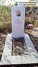 Пам'ятник з мармуру № 29, фото 2
