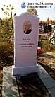 Пам'ятник з мармуру № 29, фото 3