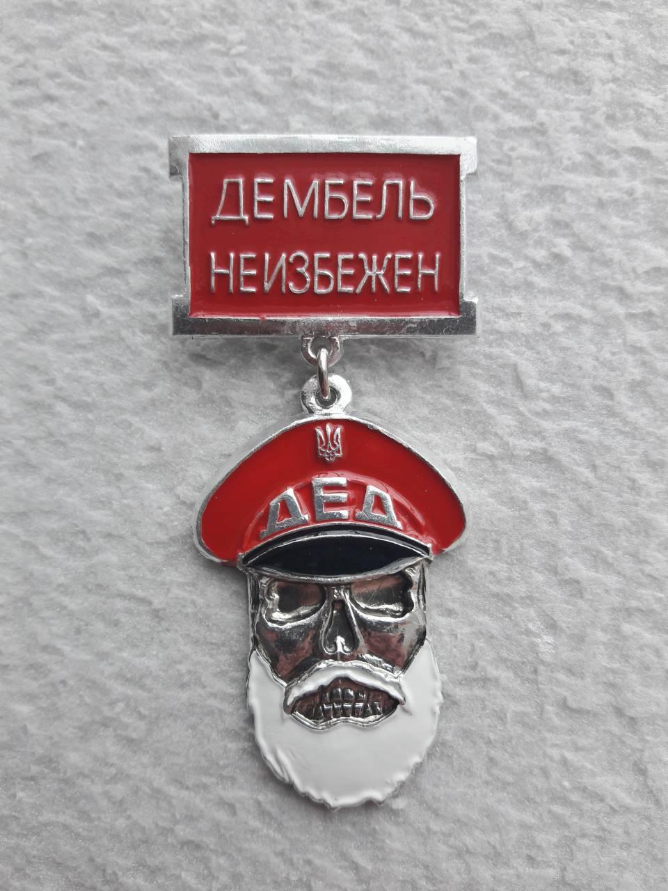 """Нагрудный знак  """"Дед"""" красный"""