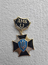"""Нагрудний знак """"Хрест на підвісці ДМБ"""" чорний"""
