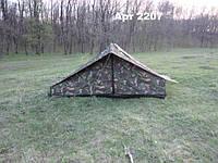 Палатка Армейская DPM - Армия Голландии Высший сорт