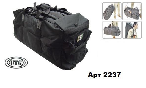 Транспортная сумка-рюкзак, Британской армии Б/У высший  сорт