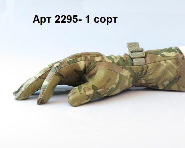 Рукавички MTP Combat Warm Weather оригінал Британія 1 сорт