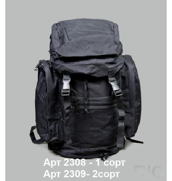 Рюкзак Field Pack Black 30 litre  Оригинал Британия Б/У 1 сорт