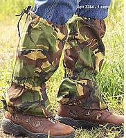 Гамаши ( гетры ) армии Великобритании , Б/У 1 сорт