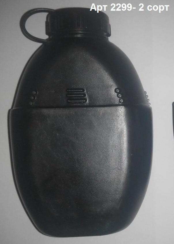 Фляга  М 58  Б/У оригинал Британия  2 сорт