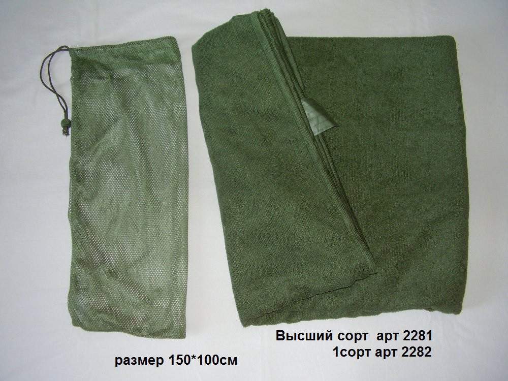 Армейское полотенце (anti-microbial) 150/100 cm. Великобритания, оригинал. 1 сорт