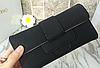 Элегантный женский кошелек черный, фото 2