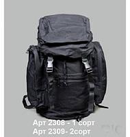 Рюкзак Field Pack Black 30 litre  Оригинал Британия Б/У 2 сорт
