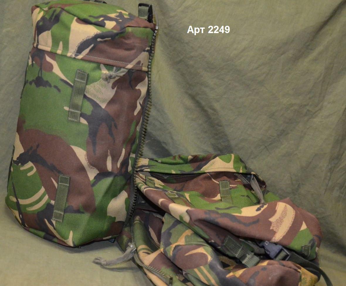 Боковой карман/подсумок для Британских рюкзаков BergenОригинал Британия Б/У Высший сорт