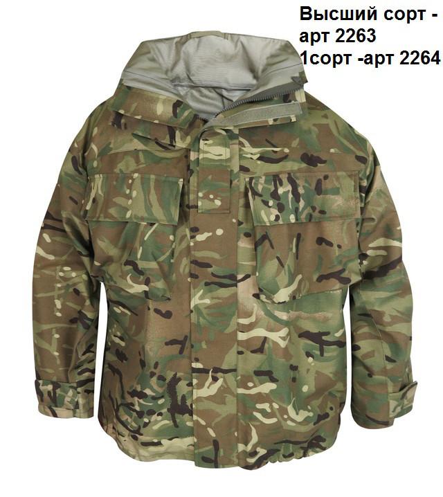 Куртка GORE-TEX MTP с капюшоном ( образца CS-95) оригинал  Великобритания.1 сорт