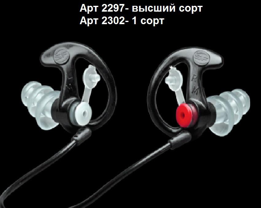 Беруши EarPro EP4 ,оригинал США 1 сорт