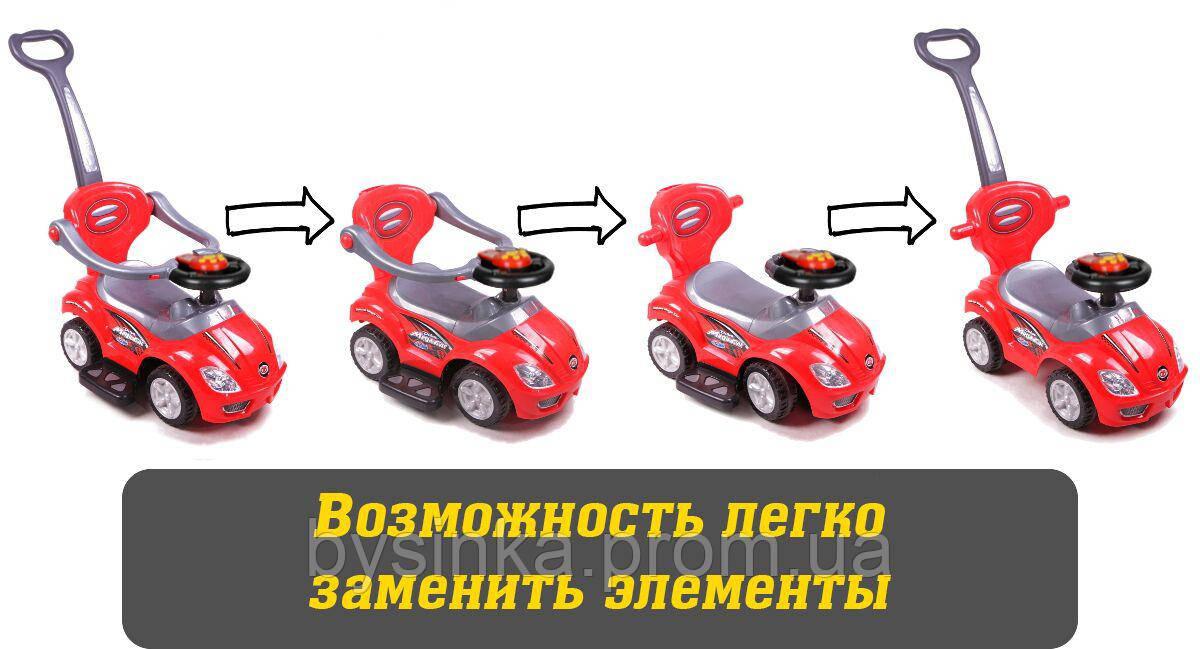 Машинка-каталка для деток DELUXE 3 в 1