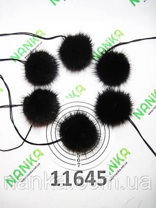 Меховой помпон Норка, Черный шоколад, 4 см, (6 шт) 11645, фото 2