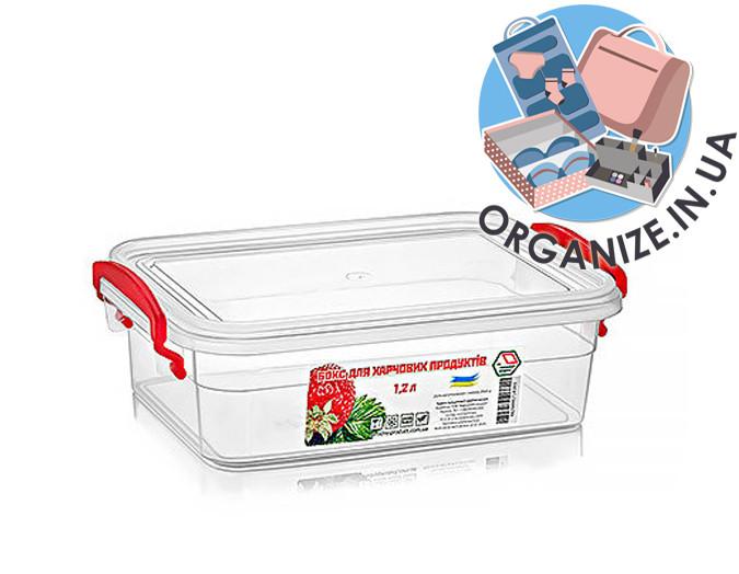 Пищевой контейнер с ручками 1,2 л