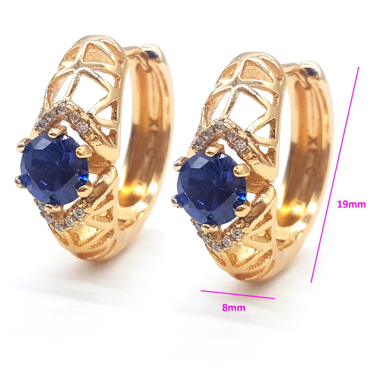 Серьги Колечка, с синим камнем, позолота