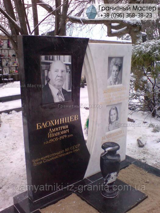 Памятник из мрамора № 31