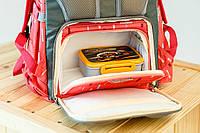 Рюкзак-органайзер + сумка для мамы Sunveno 2в1 Красная
