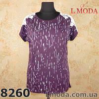 Женские футболки 7км оптом в Украине. Сравнить цены 0d2113bb001cf