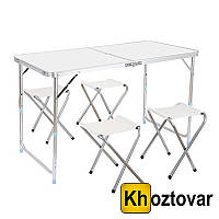 Складной туристический стол Folding Table Convenient to Take + 4 стула