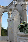 Памятник из мрамора № 39, фото 3