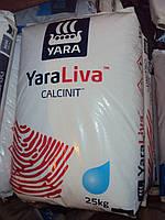 Кальциніт Yara Liva 25 кг. / Кальцієва селітра 25 кг. / Кальциевая селитра 25 кг. Нитрат кальция