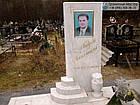 Пам'ятник з мармуру № 42, фото 4