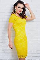 Яркое Женское платье из итальянского гипюра 42-60р