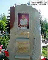 Памятник из мрамора № 45