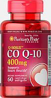 Коэнзим CO Q-10 400 mg, Puritan's Pride, 60 капсул
