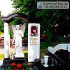 Памятник из мрамора № 49, фото 2