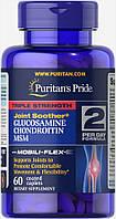Глюкозамин Хондроитин МСМ, Glucosamine, Chondroitin MSM, Puritan's Pride, 60 таблеток, фото 1