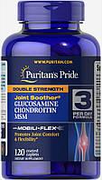 Глюкозамін Хондроітин МСМ, Double Strength Glucosamine, Chondroitin MSM Puritan's Pride, 120 таблеток