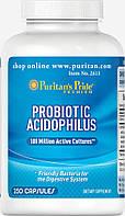 Пробиотики Ацидофилус, Probiotic Acidophilus, Puritan's Pride, 250 капсул