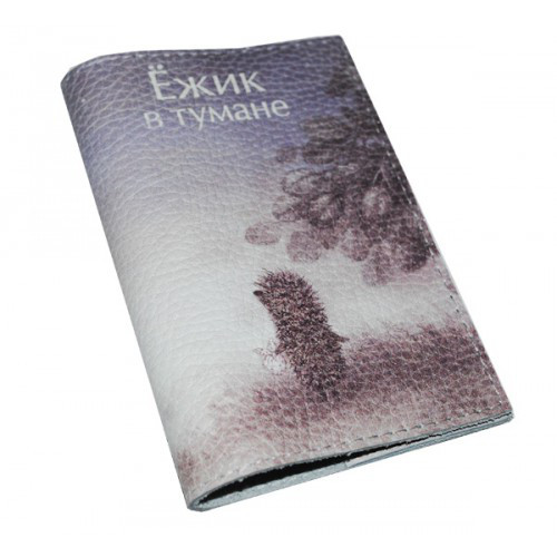 Кожаная обложка для паспорта -Ежик в тумане-