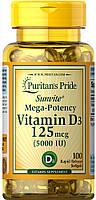 Витамин Д3, Vitamin D3 5000 ME, Puritan's Pride, 100 капсул