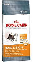 Корм Royal Canin (Роял Канин) HAIR AND SKIN 33 для кошек с проблемной шерстью и чувствительной кожей  2 кг