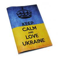 Патриотическая обложка на паспорт кожа -Keep Calm and Love Ukraine-