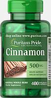 Корица, Cinnamon 500 mg, Puritan's Pride, 400 капсул, фото 1