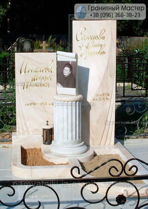 Памятник из мрамора № 54