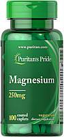 Магний, Magnesium 250 mg,  Puritan's Pride, 100 таблеток