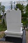 Памятник из мрамора № 57, фото 7