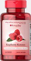 Кетоны малины, Raspberry Ketones 100 mg,  Puritan's Pride, 120 капсул