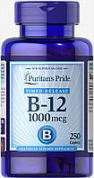 Витамин В-12, Vitamin B-12 1000 mcg Timed Release,  Puritan's Pride, 250 таблеток