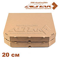 Коробки для пиццы, 200х200х37, бурые