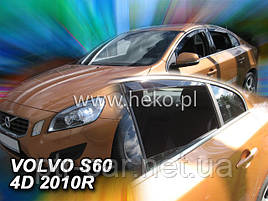 Дефлектори вікон (вітровики) Volvo S60 2010 -> 4шт (Heko)