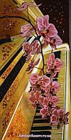 Орхидея на фортепиано