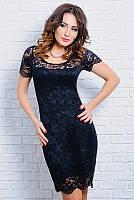 Элегантное Женское платье из итальянского гипюра 42-60р